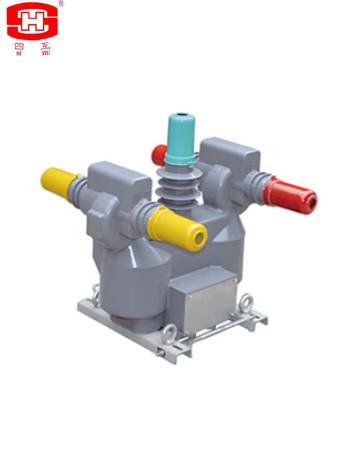 combined instrument transformer